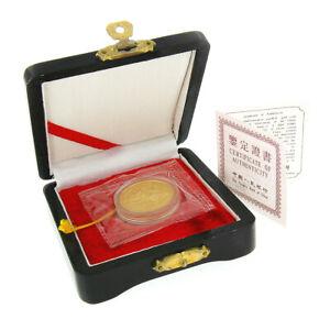 Limited Edition 1991 50 Yuan Chinese Gold Panda Coin Piedfort Piefort Box & CoA