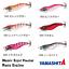 Yamashita Naory Sight Hunter Squid Jig #1.3BS
