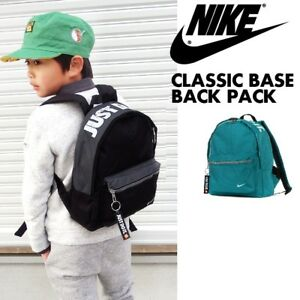 Details about Nike JUST DO IT Kids Junior Mini Backpack Boys Girls School  Rucksack PE Bag ca85442fff