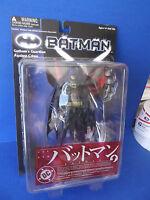 Yamato Dc Direct Batman Wave 1 batman