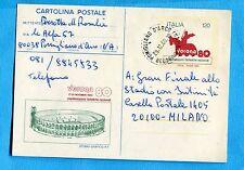 £.120 VERONA '80 (C185) ann.POMIGLIANO D'ARCO, 29.12.80.   (269491)