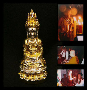 520f0b881 Real Thai Amulet Jade Emperor image (Phra Kring) gold Color Aj Mom ...