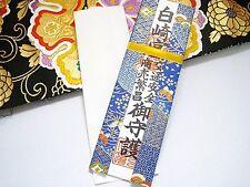 JAPANESE OMAMORI OFUDA Charm Good luck For Good Business from Japan Shrine