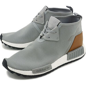 Authentic adidas Originals NMD C1 Trail Shoes S81834 US 12