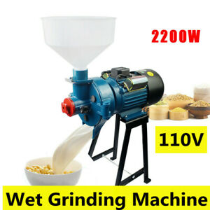 Electric Wet Grinding Machine,110V 2.2KW Wet Mill Machine Grinder Wheat Rice Feed Soybeans Funnel 1400r//min