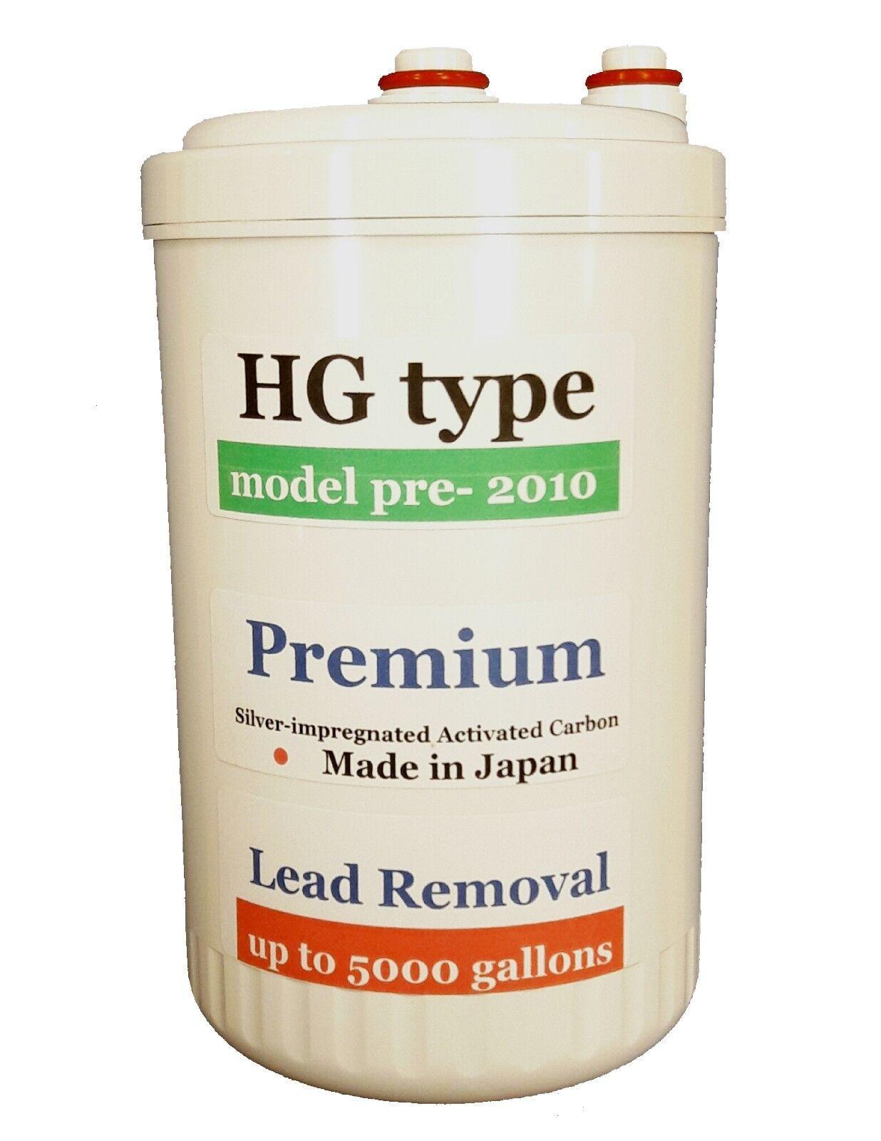 Japan Made  HG  TYPE PREMIUM REPLACEMENT FILTER FOR ENAGIC KANGEN WATER SD 501HG