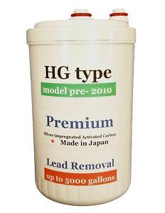 Japan-Made-034-HG-034-TYPE-PREMIUM-REPLACEMENT-FILTER-FOR-ENAGIC-KANGEN-WATER-SD-501HG
