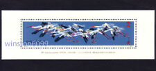China 1986 T-110M Bird - White Cranes 白鹤小型张 Souvenir Sheet Stamp Mint Not Hinged