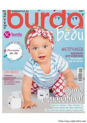 Russian magazine BURDA Special KIDS spr-sum 2017 Brand new Mint