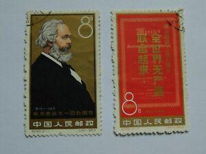 China, 2 Marken 145. Geburtstag von Karl Marx, 8 Fen, 1963, Mi 699 700 (.)