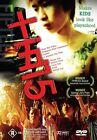 15 (DVD, 2005)