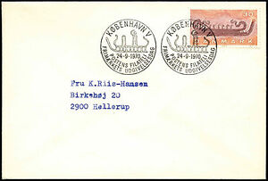 Denmark-1970-Danish-Shipping-FDC-First-Day-Cover-C38780