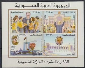 Syrien-Syria-1990-Bl-72-Prasident-President-Assad-Umsturz-Overthrow