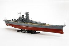 Tamiya Model kit 1/350 Japanese Battleship Musashi