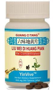 Guang-Ci-Tang-Liu-Wei-Di-Huang-Pian-YinVive-200-mg-200-ct
