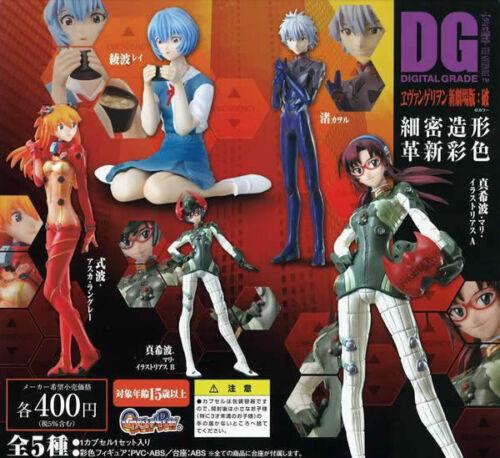 Bandai DG EVANGELION EVA OVA 2:0 FILE Vol 2 Figure Nagisa//Asuka//Rei//Mari