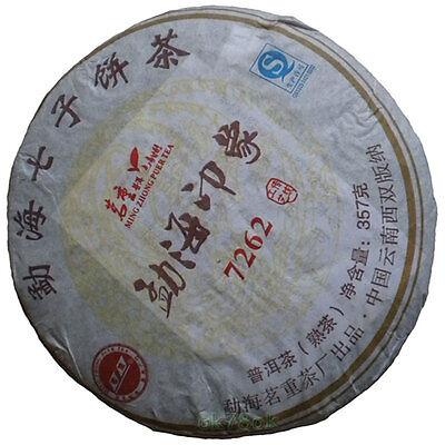Menghai Impression 7262 Menghai Old Tree Puerh Tea High Mountain Pu-erh Tea 357g