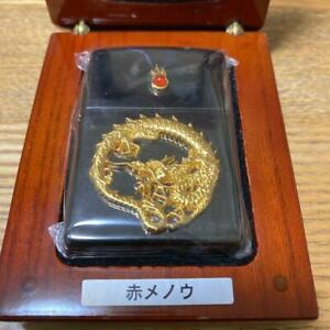 Zippo Red Menou With Dragon Stone Postage Included