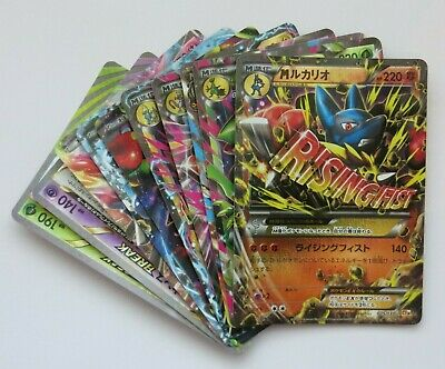 Select your card Japanese CP4 REVERSE HOLO Pokemon Cards