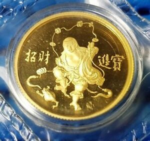 China-The-God-of-Fortune-1-4-oz-999-Fine-Gold-Proof-Medallion