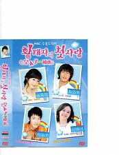 First Love of the Prince/ Prince's First Love - Korean Drama - Chinese Subtitle