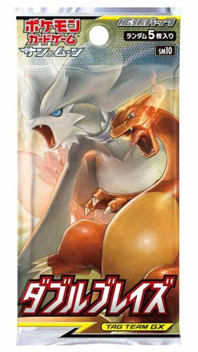 1pack 5 Cards Included Pokemon Card Game Sun /& Moon Double blaze Japanese.ver