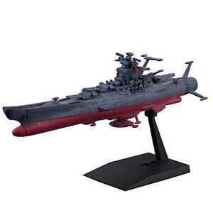 BANDAI-Space-Battleship-Yamato-2202-Mecha-Collection-Small-Plastic-Model-New