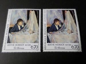FRANCE-1995-VARIETE-COULEURS-timbre-2972-TABLEAU-MORISOT-neuf-MNH-STAMP