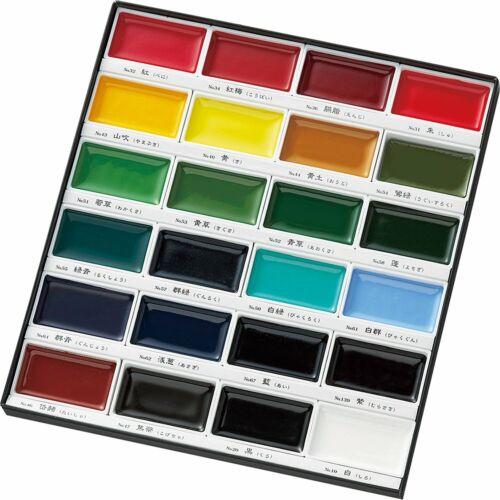 New Kuretake Gansai Tambi 24 Color Japanese Traditional Solid Water Color Paint