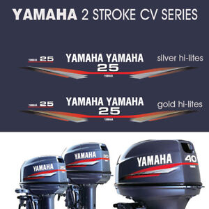 YAMAHA-25hp-Two-Stroke-CV-Series