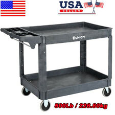 2 Layer Plastic Trolley Service Utility Cart With Tea Cup Holder 500lb 226kg