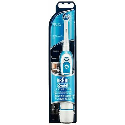 New!! Braun Oral B Electric Tooth Brush Pluch Control DB4510NE from Japan Import