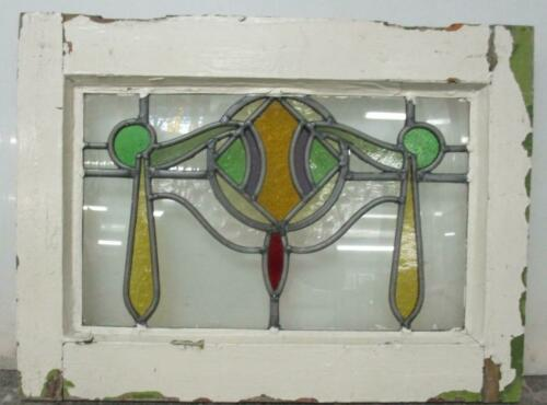 "OLD ENGLISH LEADED STAINED GLASS WINDOW Stunning Abstract Drape 19.75/"" x 15/"""