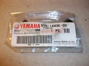 yamaha 5vn 1443e 00 00 pipe, drain for road star silverado midnightimage is loading yamaha 5vn 1443e 00 00 pipe drain for
