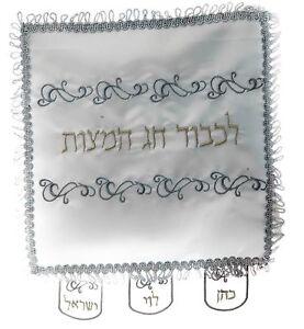 Matzah-Cover-Passover-Judaica-Gift-Judaism-Holiday-Holy-Pesach-Afficoman-Satin