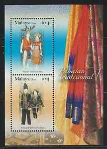 (353M)MALAYSIA 2006 TRADITIONAL COSTUMES MS FRESH MNH