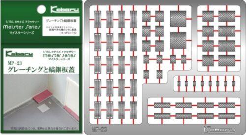 N scale Kobaru MP-23 Grating /& Steel Lid