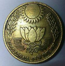 20 PAISA 1970 - 17 RAYS SUN LOTUS VERY RARE SCARE COIN