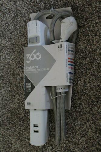 12 watts Habitat 360 Premium Surge Protector NEW USB Power Supply 4ft cord