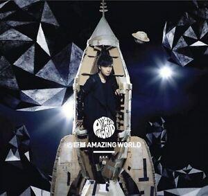 100-new-Leo-Ku-Amazing-World-CD-DVD-2011-EP-abc