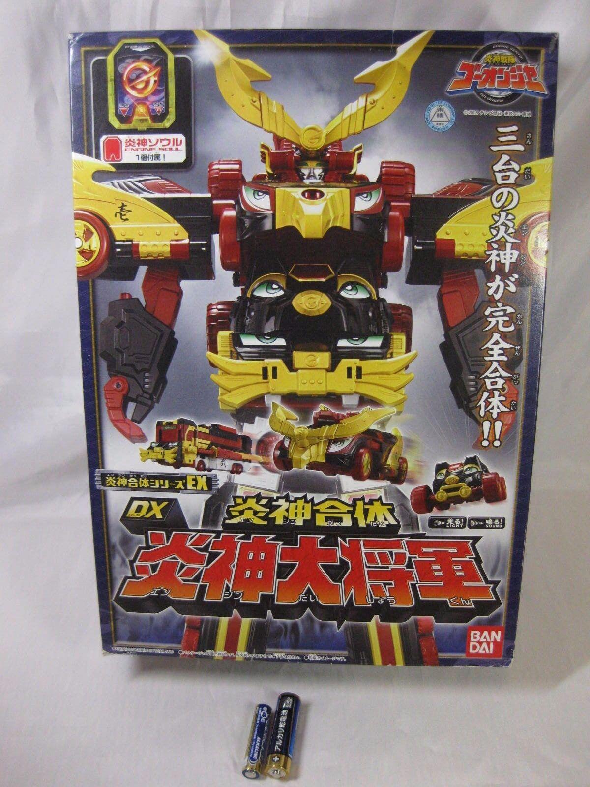 Power Power Power Ranger RPM Engine Sentai Go-Onger DX ENGIN-DAISHOGUN Megazord japan rare 5b7b6b