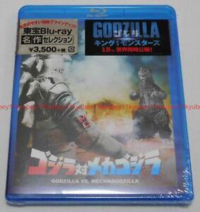 Godzilla-Vs-Mechagodzilla-Toho-Blu-ray-Japon-TBR-29093D-4988104120939
