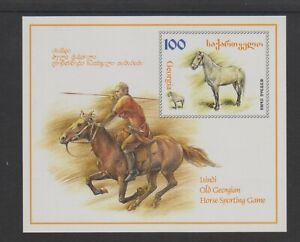 Georgia - 1998, Horses sheet - Imperf - MNH - SG MS266