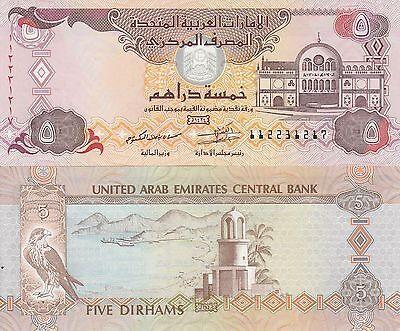 United Arab Emirates P26d, 5 Dirhams,  Sharjah market / Bay of Khor Fakkan UNC