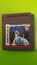 Pokemon silber miu JAPAN Edition Nintendo Game Boy Color