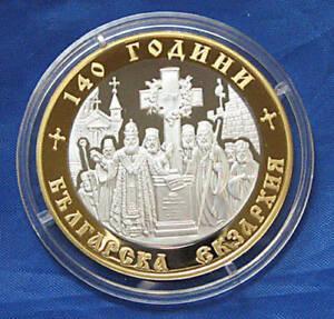 Silver Bi-Color MINT,COA BULGARIA 10 levs 2007 Boris Christov Opera voices