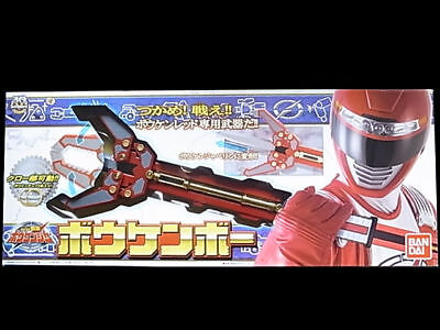 Boukenger Power Rangers Operation Overdrive DX Sentinel Knight Megazord Sword