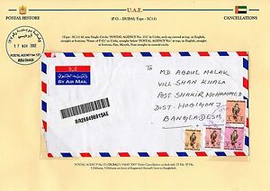 Postal Code Ajman, UAE