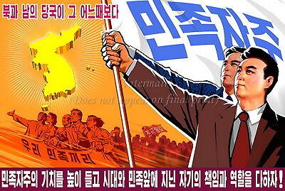 #N7 North KOREA Anti-American Propaganda Poster Print A3