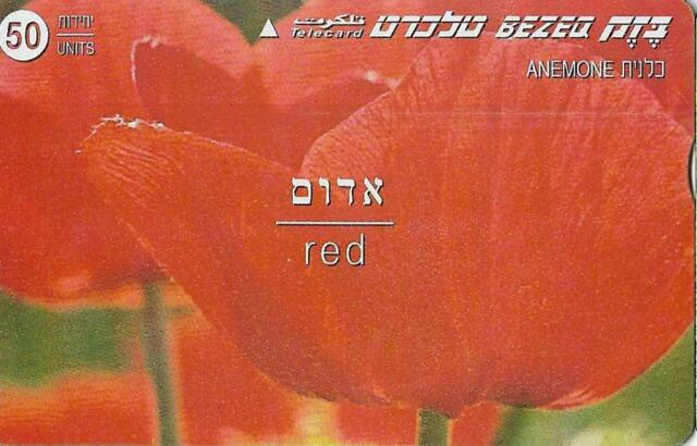 ISRAEL BEZEQ BEZEK PHONE CARD TELECARD 50 UNITS FLOWERS ANEMONE RED